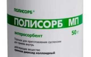 Чем полечить кишечник таблетки