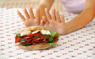 Что понижает аппетит таблетки