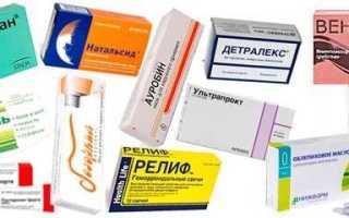 Таблетки от геморройных узлов