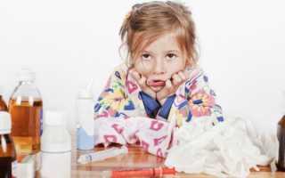 Средство от аскарид для детей