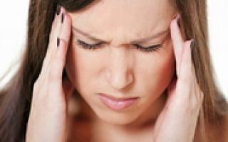 Сильные боли в голове и тошнота