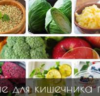 Продукты для лечения кишечника
