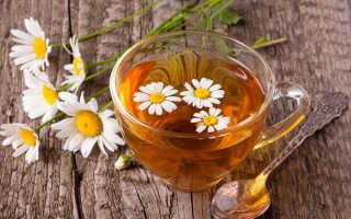 Ромашковый чай для кишечника