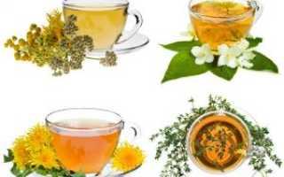 Чай для чистки кишечника отзывы