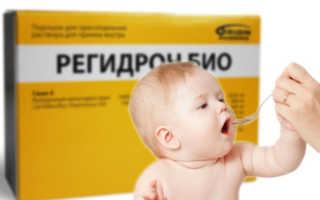 Регидрон при диарее у ребенка