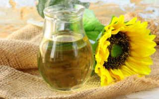 Подсолнечное масло перед едой