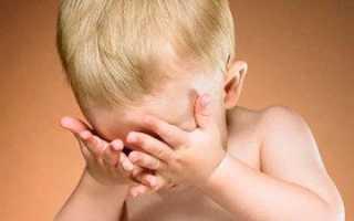 У ребенка понос и глаза гноятся