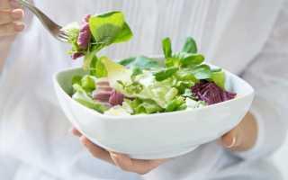 Салат для тех у кого гастрит