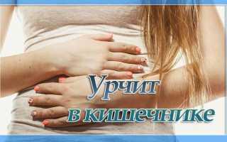 Чем лечить бурление в кишечнике