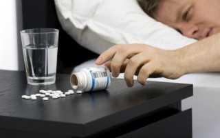 Снотворное с алкоголем смерть