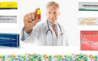 Средство от геморроя таблетки