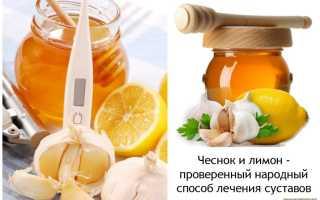 Чем укрепить сосуды кишечника
