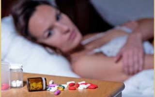 Сколько нужно съесть таблеток