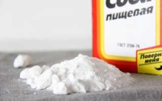 Сода для поджелудочной железы