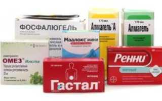 Что пить при болезни желудка