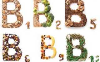 Полезные витамины для желудка