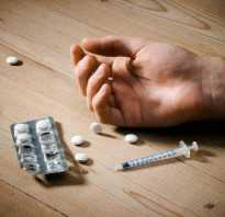Чем можно отравиться таблетки