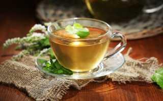 Чай очищающий кишечник купить
