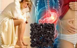 Чернослив для чистки кишечника