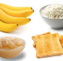 Укрепляющие продукты при поносе