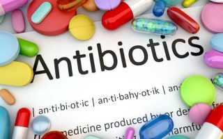 Прием антибиотиков при гастрите